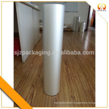 Multiple Extrusion Glossy Matte Film / Bopet Thermal Laminating Film